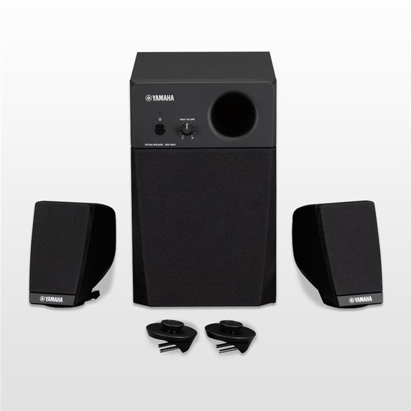 Speaker Gns-Ms01