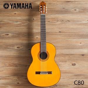 Classic Guitar Yamaha C80