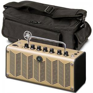 Amplifie Yamaha Thr5